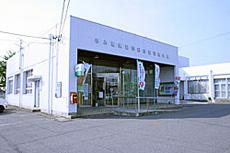 稲羽西支店