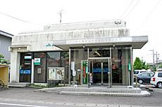 蘇原南部支店