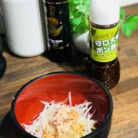 ツナと大根のポン酢サラダ