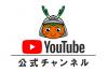 リクルートムービー【企業紹介編】をYouTubeに公開しました